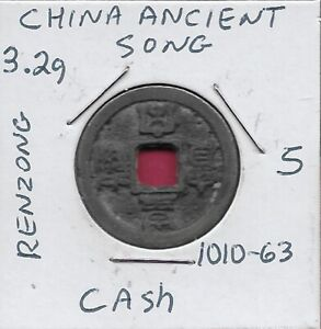 CHINA ANCIENT SONG DYNASTY EMPEROR RENZONG CASH COINS 1010 1063 CE  TIEN SHENG Y