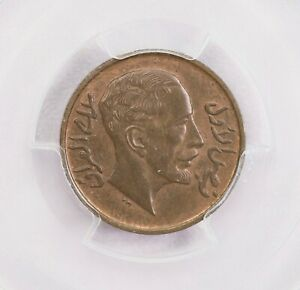 Click now to see the BUY IT NOW Price! PCGS MS64BN AH1352 1933 1RAQ FILS ONLY ONE FINER BU