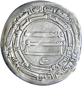 Click now to see the BUY IT NOW Price! RRR  MEDIEVAL ISLAMIC COIN CERTIFIED ABBASID DIRHAM RASHID SALAM 170AH /COA