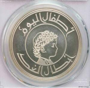 Click now to see the BUY IT NOW Price! PCGS PR67DCAM/NGC PF68UC 1979 1RAQ YEAR OF THE CHILD 250F 1D 2PCS PROOF SET