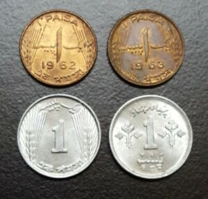 1962 1963 1972 1977 PAKISTAN ONE PICE PAISE VINTAGE FOREIGN WORLD COINS LOT 4