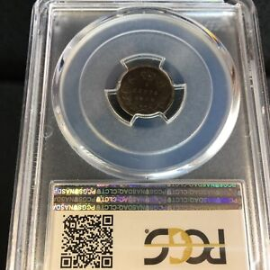 Click now to see the BUY IT NOW Price!   1884 FAR 4   PCGS GRADED CANADIAN  5 CENT   AU 58