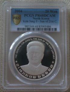 Click now to see the BUY IT NOW Price! KOREA 20 WON 2004 SILVER PCGS PR68 KIM JONG IL   SUN OF 21ST C.