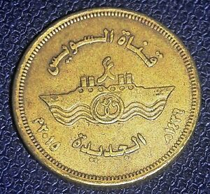 EGYPTIAN COMMEMORATIVE COINS