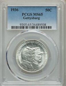 1936 US SILVER 50C BATTLE OF GETTYSBURG HALF DOLLAR   PCGS MS65