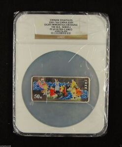 Click now to see the BUY IT NOW Price! CHINA SILVER COIN 50 YUAN 5OZ 2001 COLORIZED  FOLK FAIRY TAILS NGC PF 69