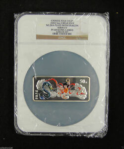 Click now to see the BUY IT NOW Price! CHINA SILVER COIN 50 YUAN 5OZ 2002 COLORIZED  FOLK FAIRY TAILS NGC PF 68