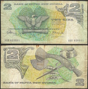 PAPUA NEW GUINEA   2 KINA ND  1981  P 5A OCEANIA BANKNOTE   EDELWEISS COINS