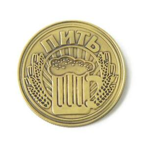 RUSSIAN COIN COMMEMORATIVE BEER OLD SILVER DESIGN BRONZE CREATIVE CRAFTS