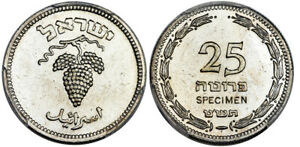 Click now to see the BUY IT NOW Price! FORVM PCGS SP62 ISRAEL 1949 25 PRUTA SPECIMEN ONLY 10 KNOWN