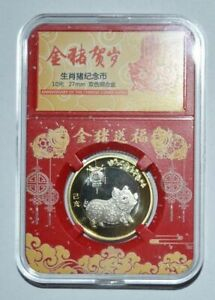 2019 ISSUE UNC REPUBLIC CHINA ZODIAC PIG COMMEMORATIVE COIN 10YUAN BEAUTIFUL BOX
