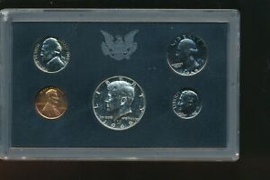 1969 S SILVER PROOF SET IN CAPSULE ONLY