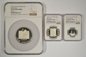 Click now to see the BUY IT NOW Price! AH1395 1975 YEMEN 3 COIN SILVER PROOF SET 15 10 2.5 RIALS NGC PF66 PF67 UCAM