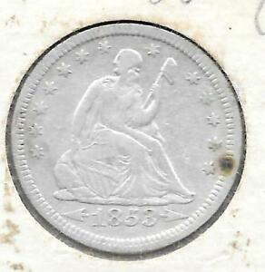 1853 LIBERTY SEATED QUARTER WITH ARROWS AND RAYS