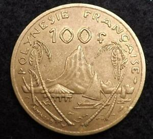1976 FRENCH POLYNESIA 100 FRANCS COIN
