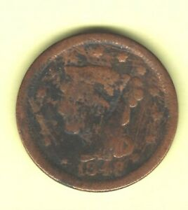 1848 BRADED HAIR LARGE CENT