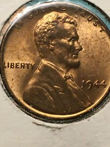 1944.P WHEAT PENNY  ERROR OBVERSE DESIGN IS OFF SET