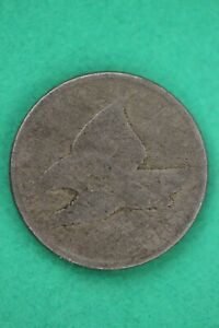 1858 FLYING EAGLE CENT EXACT COIN SHOWN LOW GRADE FLAT RATE SHIPPING OCE 26