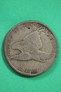 1858 FLYING EAGLE CENT EXACT COIN SHOWN COMBINED FLAT RATE SHIPPING OCE 86