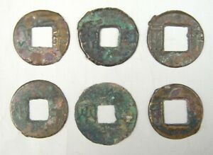 ONE PIECE CHINA ANCIENT COINS QIN DYNASTY USED IN 221 206 BC