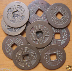 ONE PIECE CHINA ANCIENT COIN QING DYNASTY KANG XI  ONE PIECE