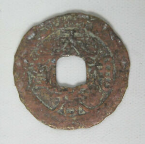 CHINA ANCIENT COIN MING DYNASTY TIAN QI TONG BAO  1 PIECE