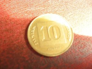 USED 1986 ISRAEL 10 AGOROT COIN