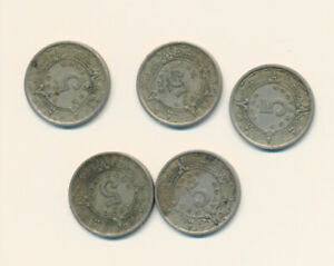MEXICO    5 CENTS AZTEC TYPE   K423   1938   5 COINS LOT   BETTER DATE.