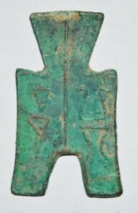 CHINA ANCIENT WARRING STATES QIN PERIOD BRONZE SHOVEL SHAPE MONEY CLOTH COIN