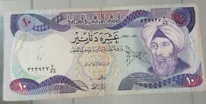 BANKNOTES IRAQ 10 OLD NOTE