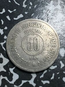 1949 JORDAN 50 FILS  6 AVAILABLE  CIRCULATED  1 COIN ONLY