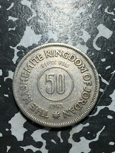 1965 JORDAN 50 FILS  4 AVAILABLE  CIRCULATED  1 COIN ONLY