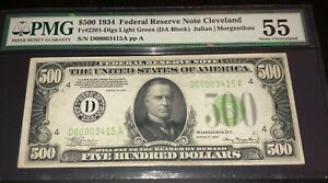 PMG GRADED 1934 $500 FEDERAL RESERVE NOTE. LIGHT GREEN SEAL/LOW SERIAL NUMBER.