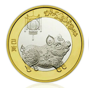 CHINA NEW YEAR COMMEMORATIVE COIN FOR  2019 PIG YEAR