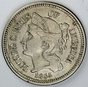 1865 UNITED STATES THREE CENT NICKEL 3C PIECE   AU ABOUT UNCIRCULATED