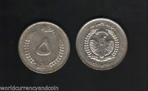 AFGHANISTAN 5 AFGHANIS KM 977 1973  ARMS AFGHANI CURRENCY X 1 PIECE COIN