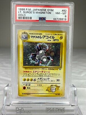 PSA 8 Pokemon Lt. Surge's Magneton Holo Japanese Gym 1 Heroes Leaders Stadium