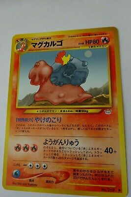 Pokemon Pocket Monsters Japanese Magcargo  #219 Card -  Neo Revelation.