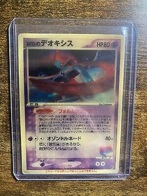 Lenticular Deoxys Pokemon 2004 Movie VS Space Fissure's Deoxys US SELLEE