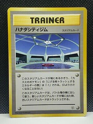 Pokemon Japanese Cerulean City Gym Trainer Gym Heroes Played Condition
