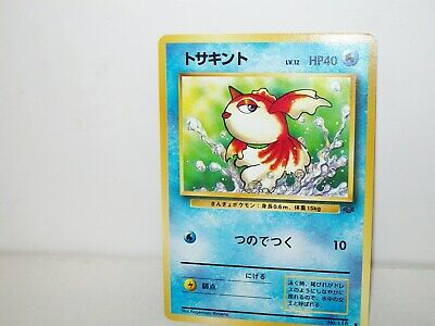 Goldeen Japanese Pokemon Card Jungle Set No. 118 Common Mint New