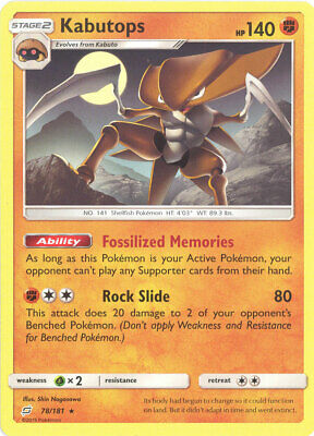 Pokemon Card - Sun & Moon Team Up 78/181 - KABUTOPS (rare) - NM/Mint