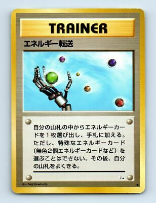 Energy Search Fossil Japanese Pokemon Card ~ Played