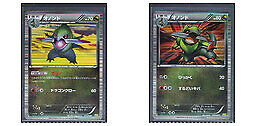 Fraxure Japanese Pokemon Cards Choose a Card