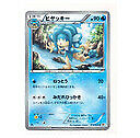 Simipour Japanese Pokemon Cards Choose a Card