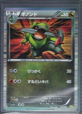 Fraxure 015/020 Japanese Pokemon cards Official A12