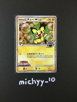 NM   Spiky Eared Pichu 010/022    Advent of Arceus   Pokemon Movie *SEE VIDEO*