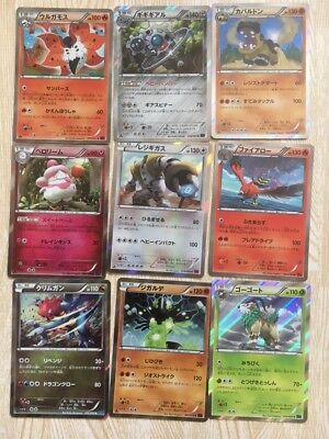 USED Pokemon XY Holo Trading Card 9pc Nitendo Japanese Regigigas Zygarde Gogoat