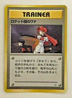 Pokemon Card 1998 The Rocket's Trap Rare Gym Heroes Japanese Equivalent to PSA 4