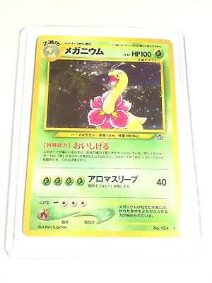 MEGANIUM - 154 - Neo Genesis - Holo Rare - Japanese Pokemon Card - NM